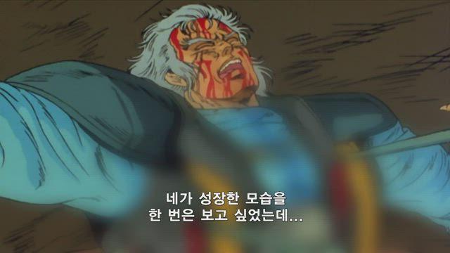 북두의 권 67화 썸네일