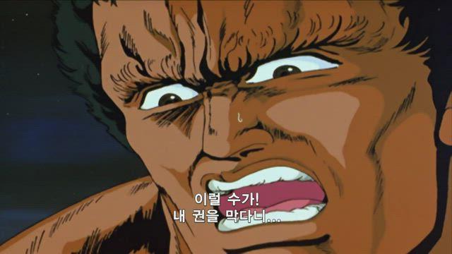 북두의 권 72화 썸네일