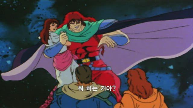 북두의 권 80화 썸네일