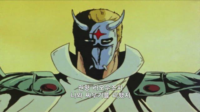 북두의 권 82화 썸네일