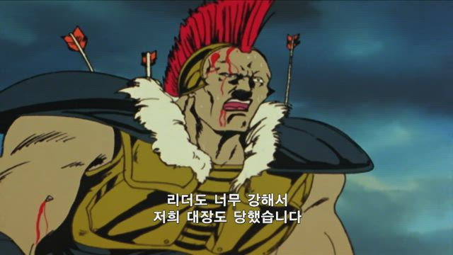 북두의 권 84화 썸네일