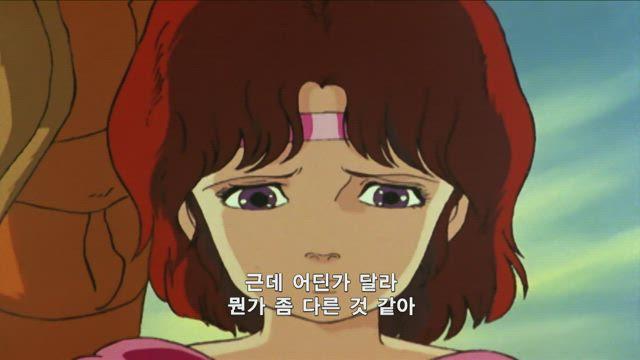 북두의 권 85화 썸네일