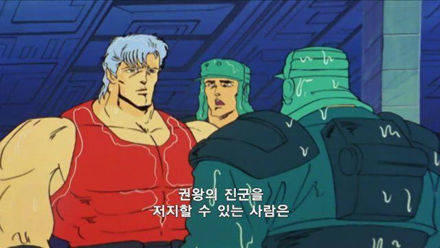 북두의 권 90화 썸네일