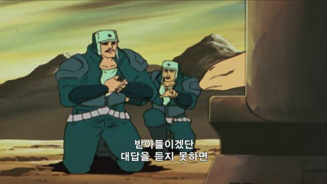 북두의 권 91화 썸네일