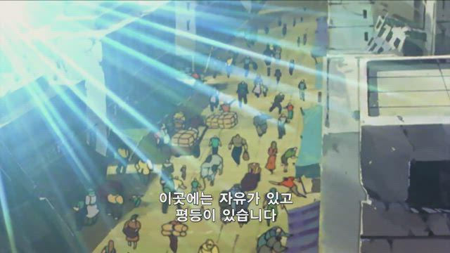 북두의 권 93화 썸네일