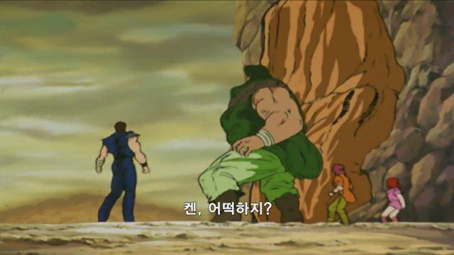 북두의 권 94화 썸네일