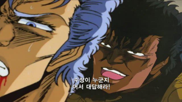 북두의 권 97화 썸네일