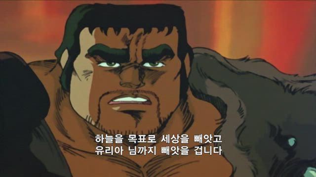 북두의 권 105화 썸네일