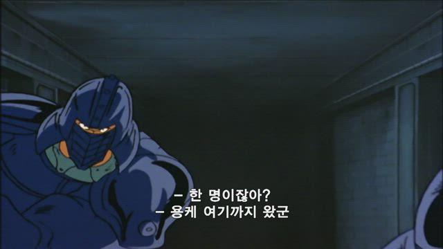 북두의 권 112화 썸네일