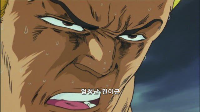북두의 권 120화 썸네일