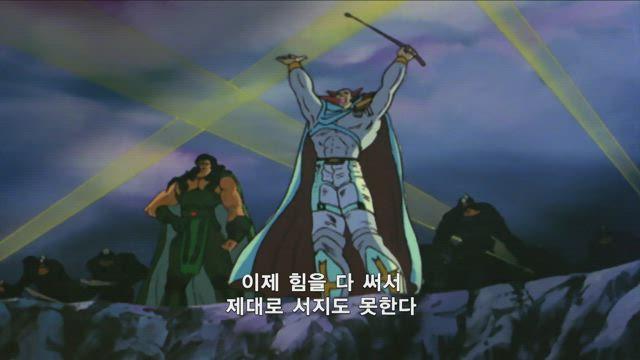 북두의 권 121화 썸네일