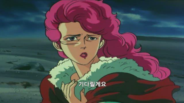 북두의 권 123화 썸네일