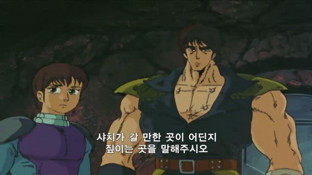 북두의 권 126화 썸네일
