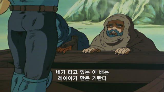 북두의 권 127화 썸네일