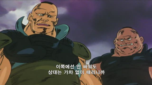 북두의 권 128화 썸네일
