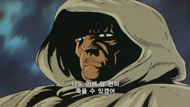 북두의 권 129화 썸네일