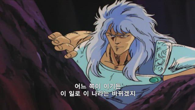 북두의 권 136화 썸네일