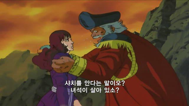 북두의 권 137화 썸네일