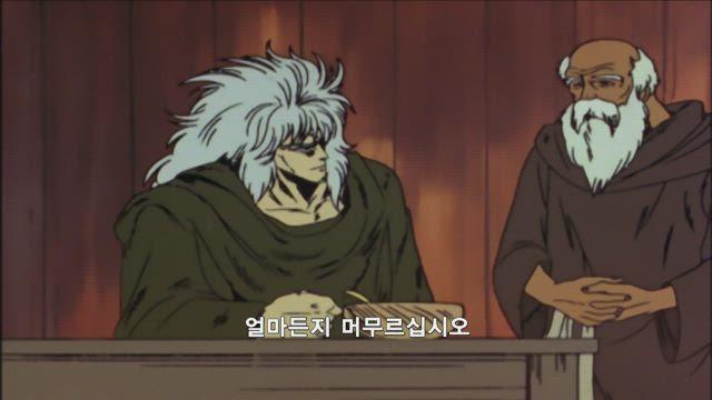 북두의 권 140화 썸네일