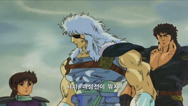 북두의 권 143화 썸네일