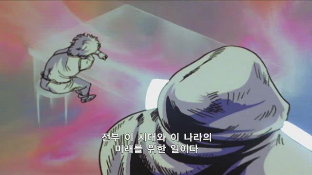 북두의 권 145화 썸네일