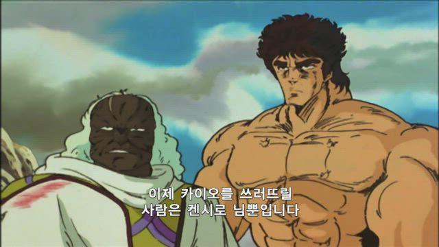 북두의 권 148화 썸네일
