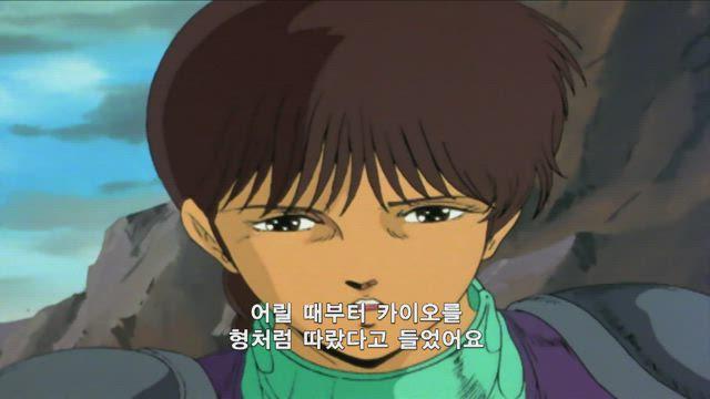 북두의 권 147화 썸네일