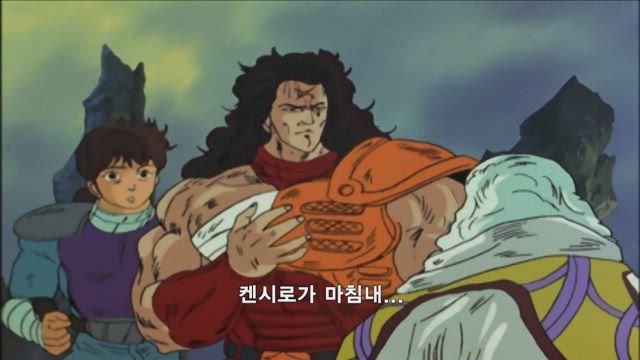 북두의 권 149화 썸네일