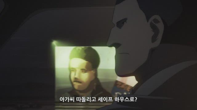 요르문간드 1기 12화 썸네일