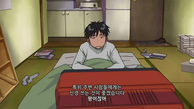 오! 나의 여신님 TV 시리즈 1기 1화 썸네일