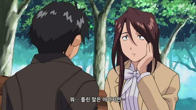 오! 나의 여신님 TV 시리즈 1기 5화 썸네일