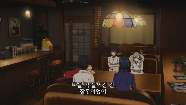 페르소나 5 the Animation 16화 썸네일