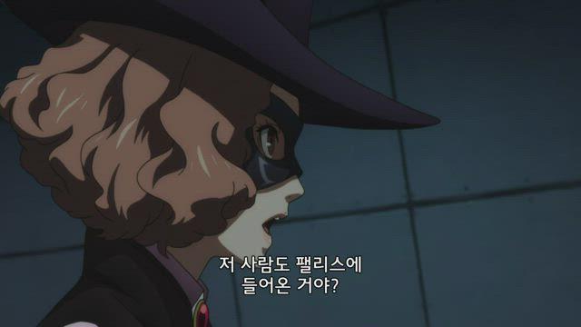 페르소나 5 the Animation 21화 썸네일