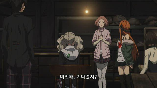페르소나 5 the Animation 22화 썸네일