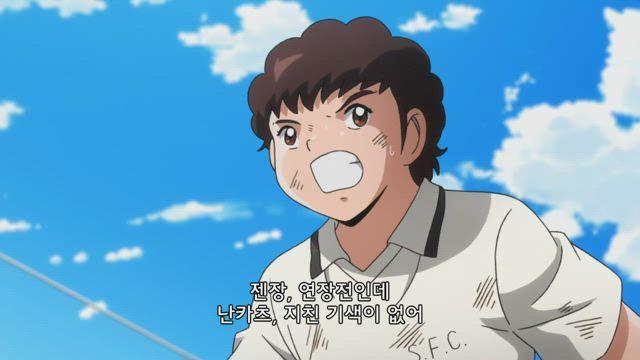 캡틴 츠바사 9화 썸네일