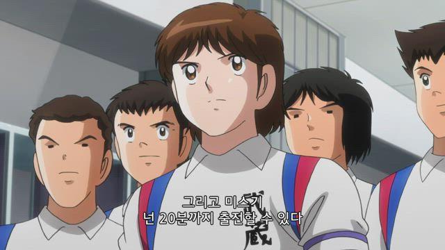 캡틴 츠바사 33화 썸네일