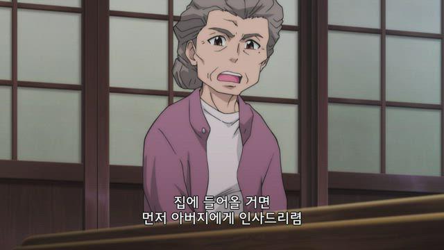 게게게의 키타로 6화 썸네일