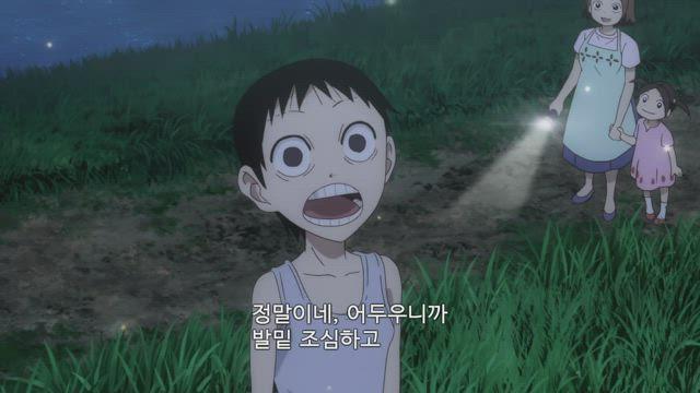 겁쟁이 페달 GLORY LINE 22화 썸네일