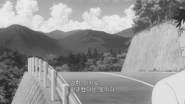 겁쟁이 페달 GLORY LINE 23화 썸네일