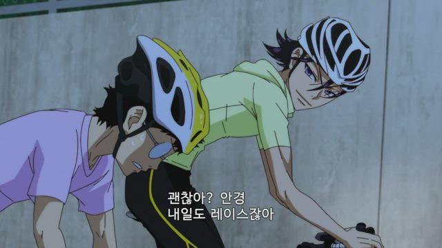 겁쟁이 페달 GLORY LINE 24화 썸네일