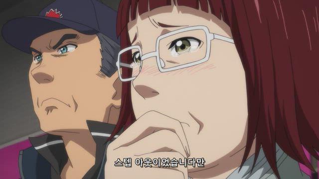 유리 온 아이스 12화 썸네일