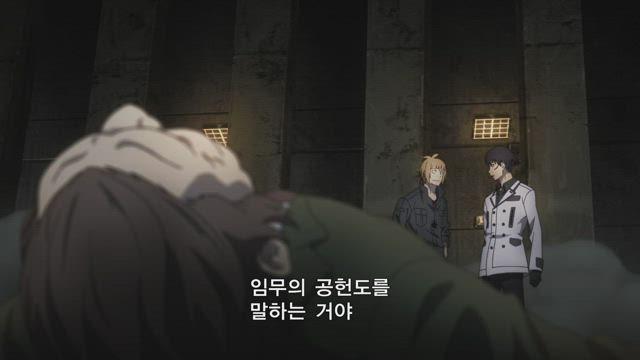 도쿄 구울 : re 1화 썸네일