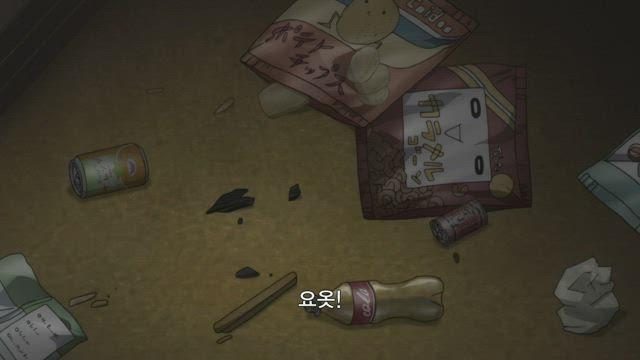도쿄 구울 : re 3화 썸네일