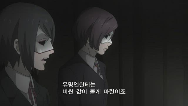 도쿄 구울 : re 4화 썸네일