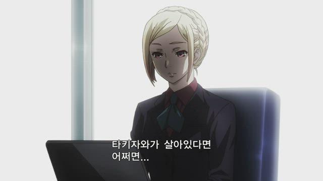 도쿄 구울 : re 7화 썸네일