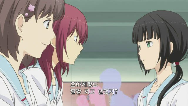 리라이프 OVA 1화 썸네일