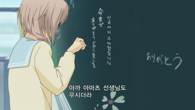 리라이프 OVA 4화 썸네일