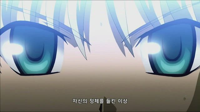 Fate/stay night 3화 썸네일