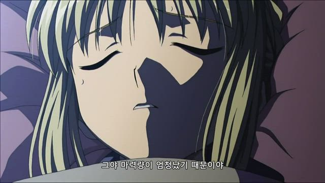 Fate/stay night 13화 썸네일