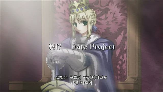 Fate/stay night 20화 썸네일
